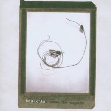 Hauschka - Room To Expand