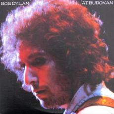 Dylan, Bob - At Budokan (2lp Gatefold)