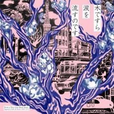 // Various - Even A Tree Can Shed Tears: Japanese Folk & Rock 1969-1973 (2 LP Black Vinyl)