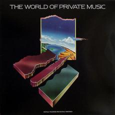 Various - The World Of Private Music