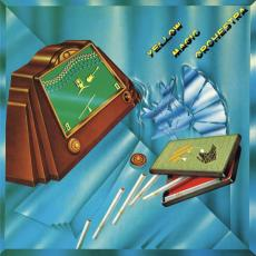 // Yellow Magic Orchestra - Yellow Magic Orchestra (180gr / Limited Edition)