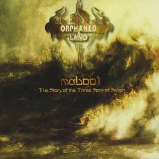 Orphaned Land - Mabool  [reissue]