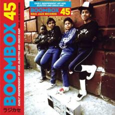 Various - Rsd2019 - Boombox 45 Box Set - Early Independent Hip Hop, Electro And Disco Rap 1979 - 83 (5 X 7\'\')