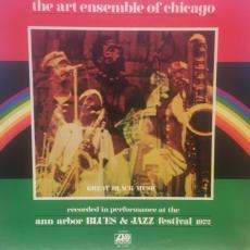 Art Ensemble Of Chicago - Bap - Tizum ( Presswell Pressing)