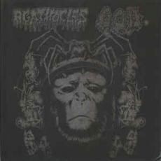 Agathocles / G.O.D. - Agathocles / G.O.D. [split Cd/Ltd. Ed.]