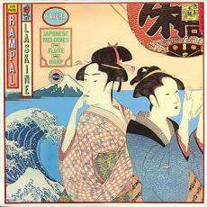 Rampal, Jean-pierre And Lily Laskine - Sakura: Japanese Melodies For Flute And Harp