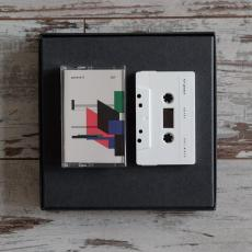 Agf - Groove 5 ( Cassette + Download )