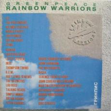 Varies - Greenpeace : Rainbow Warriors ( Disc One )