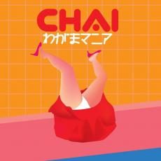 Chai - Blackfriday2019 - Wagama-mania ( Ep / Picture Disc )