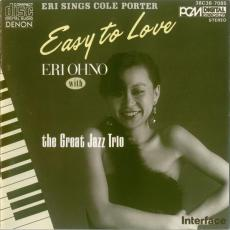 Ohno, Eri & The Great Jazz Trio, Cole Porter - Easy To Love