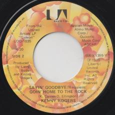 Rogers, Kenny - Love The World Away / Sayin\' Goodbye ( From \